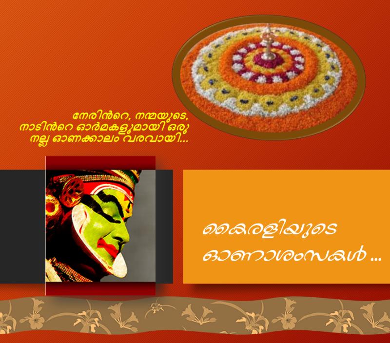 Onaasamsakal_2015