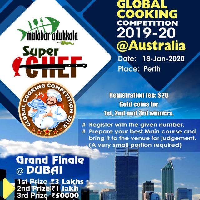 Global Cooking Competition
