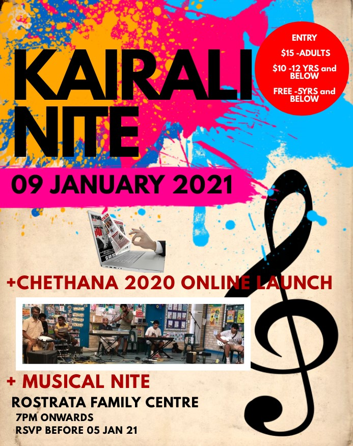 Kairali Night -09 January 2021- Chethana Launch and Musical Nite
